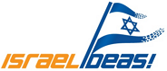 Israel Ideas – Logo