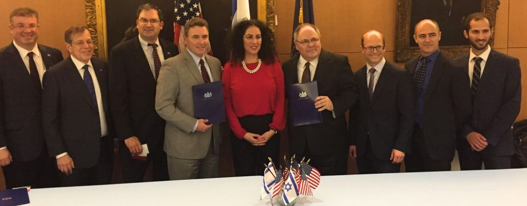 Philadelphia-Israel Chamber Announces the 1st Request for Proposal of the Israel-PA MOU